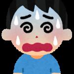うつ病患者